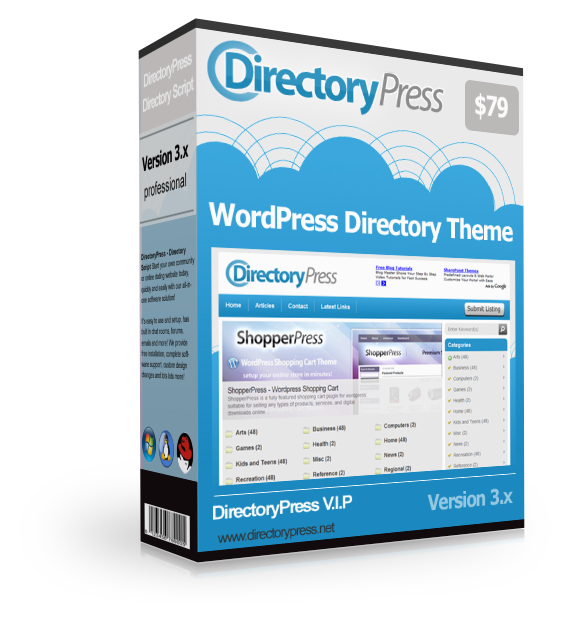 php directory script