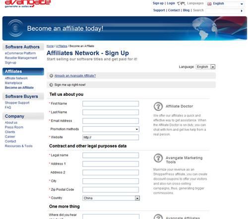 affiliate step 1