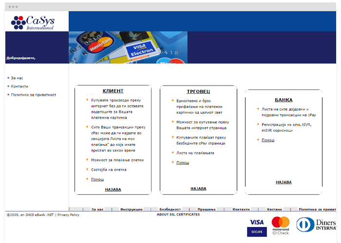 cPay Payment Plugin